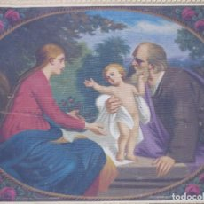 Arte: PRECIOSA Y ANTIGUA PINTURA DE LA SAGRADA FAMILIA VIRGEN SAN JOSE NIÑO JESUS . Lote 86272240