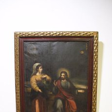 Arte: ÓLEO ANTIGUO RELIGIOSO CON MARCO DE MADERA TALLADA. Lote 86366280