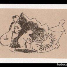 Arte: C2-2-4 GRABADO DE CAPDEVILA EN UNA FELICITACIÓN DE JOIERIA CAPDEVILA AÑO 1993 TAMAÑO 22- X 16.50 C. Lote 86507196