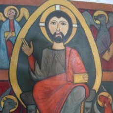 Arte: CRISTO EN ICONO BIZANTINO. Lote 86550544