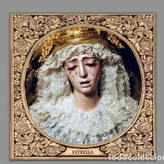 Arte: AZULEJO 20X20 DE LA VIRGEN DE LA ESTRELLA DE SEVILLA. Lote 86561320