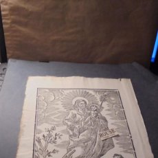 Arte: ANTIGUO GRABADO MITAD DE S. XIX SANT JOSEPH - 32X22 CM. . Lote 86819864
