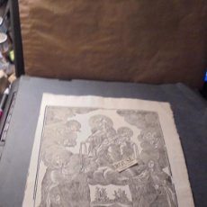 Arte: ANTIGUO GRABADO POPULAR FINAL S.XVIII PRINCIPIO S. XIX NRA. SRA. DEL CARMEN - 32X22 CM. . Lote 86820064