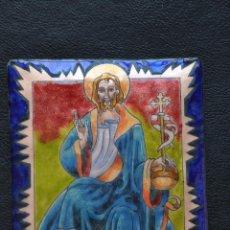 Arte: ESMALTE SOBRE METAL CON MOTIVO RELIGIOSO . Lote 86919084