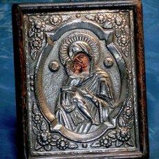 Arte: BONITO ICONO RELIGIOSO - METAL REPUJADO - VIRGEN CON NIÑO - MARCO DE MADERA - ROSTROS. Lote 87014556