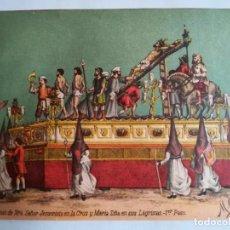 Arte: SEMANA SANTA SEVILLA. LITOGRAFÍA DE GRIMA. S.XIX. CRISTO DE LA EXALTACIÓN. ORIGINAL DE ÉPOCA.. Lote 87088040