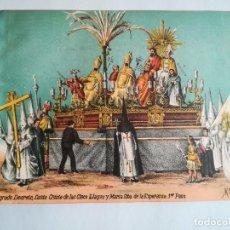 Arte: SEMANA SANTA SEVILLA. LITOGRAFÍA DE GRIMA. S.XIX. SAGRADO DECRETO DE LA TRINIDAD. ORIGINAL DE ÉPOCA.. Lote 87088488