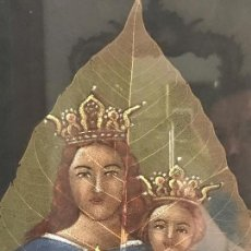 Arte: IMPORTANTE ÓLEO REALIZADO SOBRE UNA HOJA DE LA VIRGEN MARÍA Y NIÑO JESUS 1950'S.. Lote 87119296
