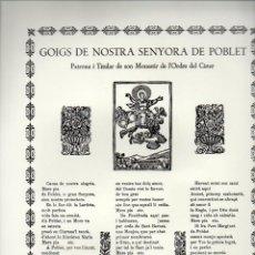 Arte: GOIGS DE NOSTRA SENYORA DE POBLET (1979). Lote 87455048