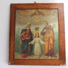 Arte: CROMOLITOGRAFIA RELIGIOSA ANTIGUA DEL SIGLO XIX. Lote 87650056