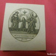 Arte: GRABADO ESTAMPA RELIGIOSA ANTIGUA DE JESUS MARIA Y JOSE POR JOSE GRILLO GRILO SIGLO XIX CADIZ. Lote 109849510