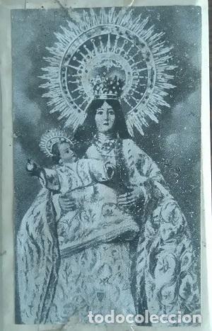 Arte: ANTIGUA PLANCHA METALICA SOBRE MADERA PARA IMPRIMIR IMAGEN DE Nª Sª DEL REMEDIO PATRONA DE ALICANTE - Foto 3 - 88926364