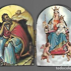 Arte: PEQUEÑO ICONO DE MANO EN MADERA CERRADO MIDE 5 X 3,5 CM. Lote 89145652