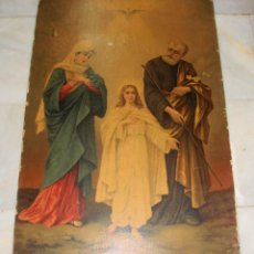 Arte: ANTIGUA LAMINA SOBRE CARTON. SAGRADA FAMILIA.. Lote 89602336