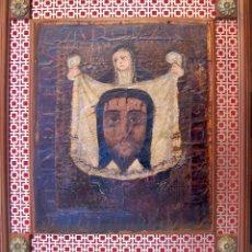 Arte: VERONICA. SANTA FAZ. S. XVIII. PINTURA AL ÓLEO SOBRE CUERO REPUJADO Y DORADO 35 X 28 CM. MARCO S. XX. Lote 89700156