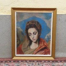 Arte: CUADRO OLEO PINTURA VIRGEN MARÍA, LA SAGRADA FAMILIA DE EL GRECO PINTOR F. ANDRÉS. COPIA GRECO. Lote 90380284