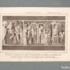 Arte: FRANCIA - CEREMONIAS RELIGIOSAS - GRABADO VERNIER LEMAITRE. Lote 90829525