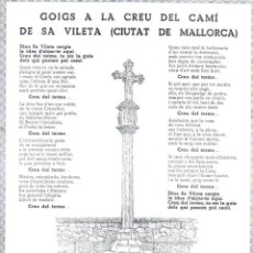 Arte: GOIGS A LA CREU DEL CAMÍ DE SA VILETA - MALLORCA, 1976 - PAPER DE FIL. Lote 91469205