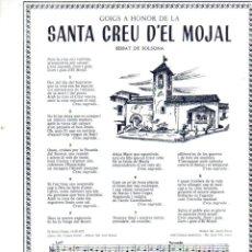 Arte: GOIGS A HONOR DE LA SANTA CREU DEL MOJAL - SOLSONA (1973). Lote 91501140