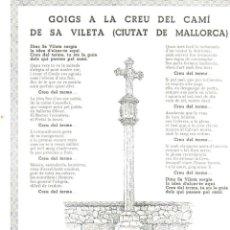 Arte: GOIGS A LA CREU DEL CAMÍ DE SA VILETA - MALLORCA, 1976 . Lote 91501385