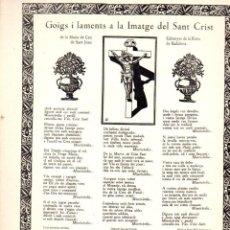 Arte: GOIGS I LAMENTS A LA IMATGE DEL SANT CRIST - MASIA DE CAN CABANYES DE LA RIERA DE SANT JOAN (1958). Lote 91501830