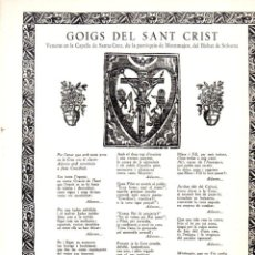 Arte: GOIGS DEL SANT CRIST EN MONTMAJOR, SOLSONA (1959). Lote 91502060