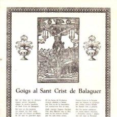 Arte: GOIGS AL SANT CRIST DE BALAGUER (1968). Lote 91503120