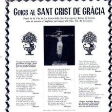 Arte: GOIGS AL SANT CRIST DE GRÀCIA (1971). Lote 91503295