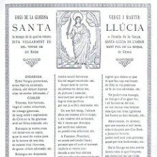 Arte: GOIGS DE LA GLORIOSA SANTA LLÚCIA VERGE I MÀRTIR - SANT POL DE LA BISBAL (IMP MASÓ, GIRONA, S.F.) . Lote 91597630