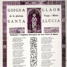 Arte: GOIGS A LLAOR DE SANTA LLÚCIA - SANT ADRIÀ DE BESÓS (TIP. CASALS, 1958) . Lote 91597720