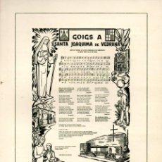 Arte: GOIGS A SANTA JOAQUIMA DE VEDRUNA (1975). Lote 91630895