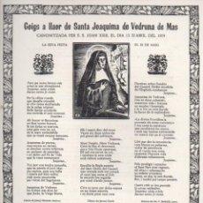 Arte: GOIGS A LLAOR DE SANTA JOAQUIMA DE VEDRUNA DE MAS (1959). Lote 91631010