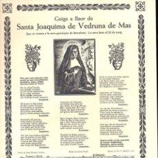 Arte: GOIGS A LLAOR DE SANTA JOAQUIMA DE VEDRUNA DE MAS (1967). Lote 91631330