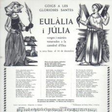 Arte: GOIGS A LES GLORIOSES SANTES EULÀLIA I JÚLIA VENERADES A ELNA (1970). Lote 91631940