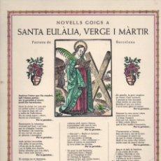 Arte: NOVELLS GOIGS A SANTA EULÀLIA, VERGE I MÀRTIR (1965) NUMERAT I SIGNAT. Lote 91632065