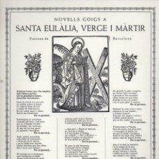 Arte: NOVELLS GOIGS A SANTA EULÀLIA, VERGE I MÀRTIR (1965) . Lote 91632140