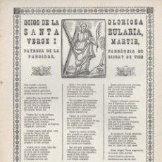Arte: GOIGS DE LA GLORIOSA SANTA EULÀRIA, VERGE I MÀRTIR PATRONA DE PARDINAS (IMP. ANGLADA, VIC, 1956) . Lote 91632280