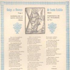 Arte: GOIGS A LLOANÇA DE SANTA EULÀLIA, VERGE I MÀRTIR PATRONA DE PIUGORIOL (IMP. BALMESIANA, VIC, 1973) . Lote 91632485