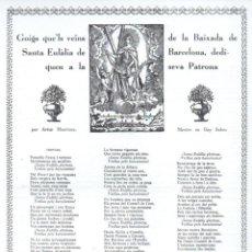 Arte: GOIGS QUE'LS VEÏNS DE LA BAIXADA DE SANTA EULÀLIA DE BARCELONA LI DEDIQUEN (1971) . Lote 91632660