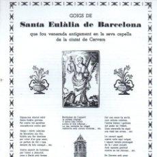Arte: GOIGS DE SANTA EULÀLIA DE BARCELONA QUE FOU VENERADA A CERVERA (1972) . Lote 91632765