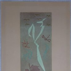 Arte: ANDRÉ MASSON GRABADO ORIGINAL, LA MANTIS RELIGIOSA, 1955 63X45 CM. FIRMADO/NUMERADO 50 EJEMPLARES. Lote 92247765