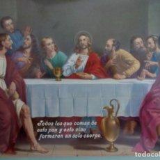 Arte: LÁMINA LITOGRAFÍA OFFSET PLASTIFICADA SANTA CENA, LA ÚLTIMA CENA. Lote 92998895