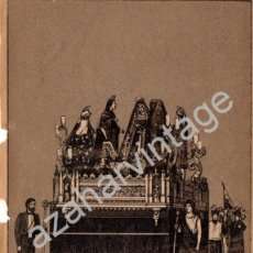 Arte: SEMANA SANTA SEVILLA, SIGLO XIX, LITOGRAFIA A TRES TINTAS, PASO DUELO SANTO ENTIERRO,108X150MM. Lote 93327400
