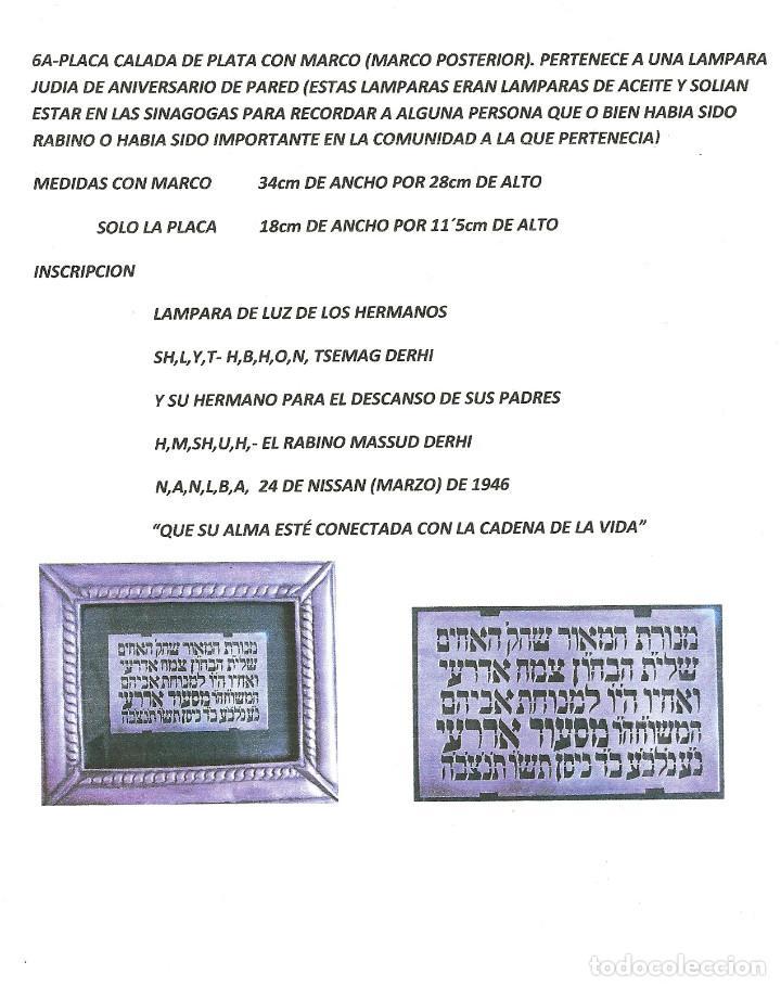 placa judía labrada en plata y marco de plata d - Comprar en ...