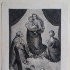 Arte: GRABADO DE KONIG SOBRE UNA OBRA DE RAFAEL: VIRGEN SIXTINA / CIRCA 1800/ SELLO. Lote 93843920