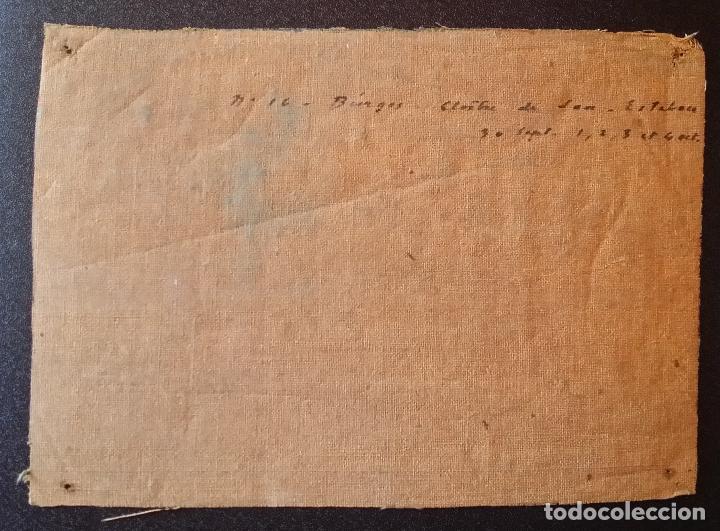 Arte: CLAUSTRO DE SAN ESTEBAN EN BURGOS / OLEO sobre lienzo / siglo XIX / pintor francés - Foto 10 - 94058270