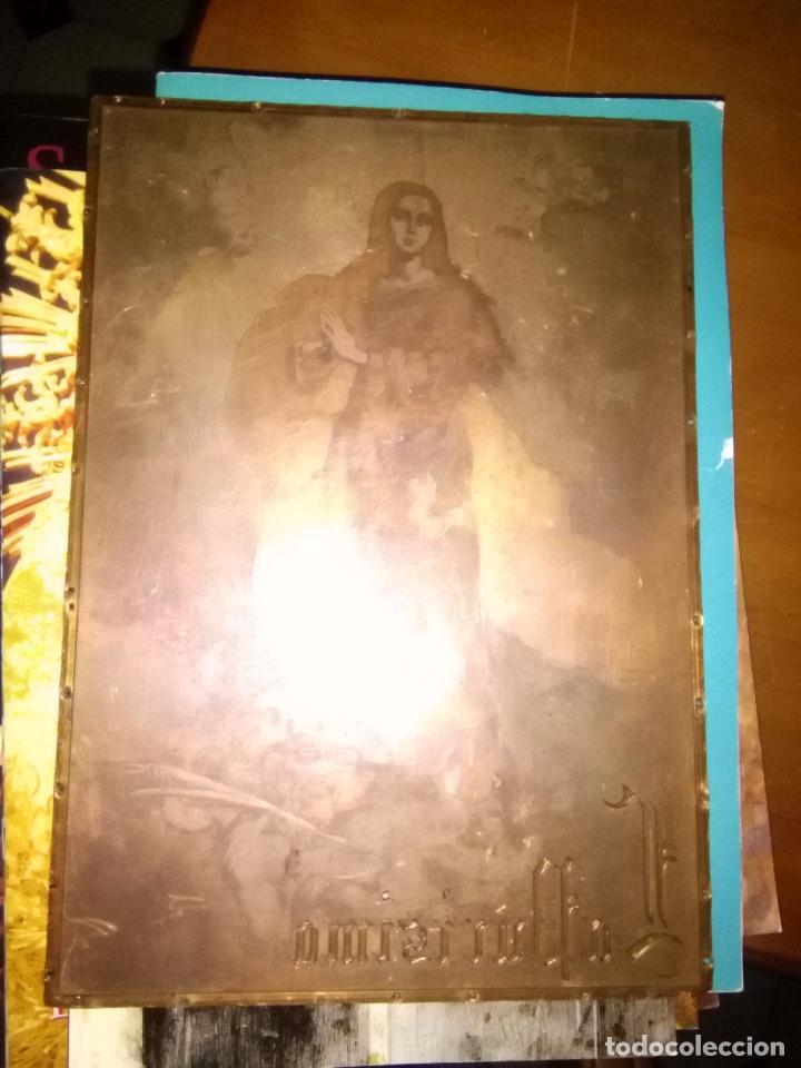 Arte: plancha religiosa cobre original virgen purisima inmaculada concepcion para realizacion de grabados - Foto 4 - 94264240