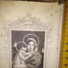 Arte: ESPECTACULAR MINIATURA GRABADO RELIGIOSO SIGLO XIX - SEMANA SANTA VIRGEN DE LA CANDELARIA - ALABERN . Lote 94303082
