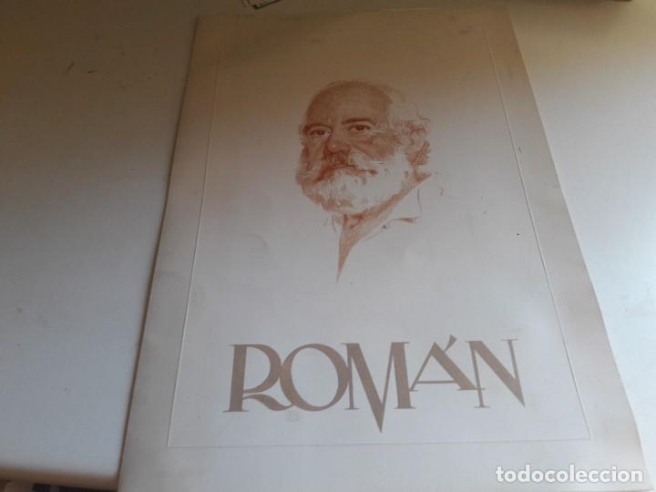 CARPETA CONTENIENDO CINCO REPRODUCCIONES DE ROMAN GARCIA... (Arte - Arte Religioso - Pintura Religiosa - Otros)