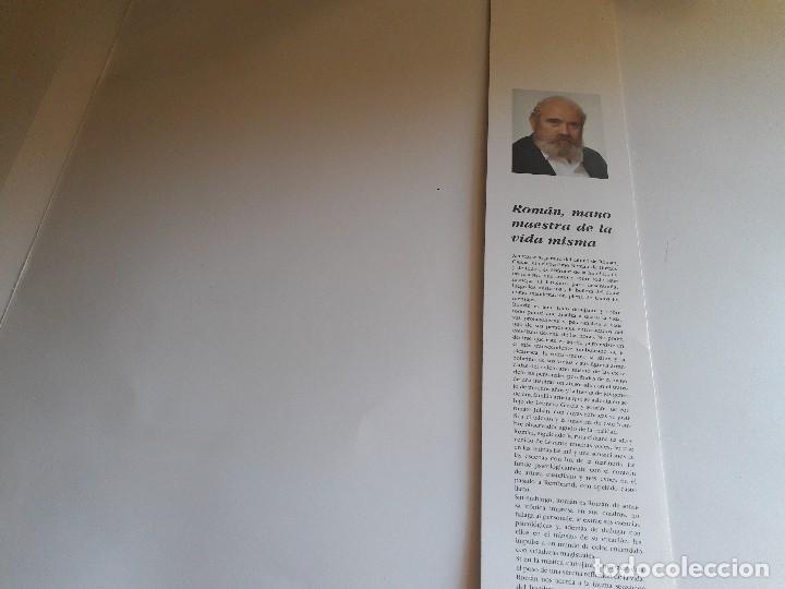 Arte: CARPETA CONTENIENDO CINCO REPRODUCCIONES DE ROMAN GARCIA... - Foto 2 - 94933155